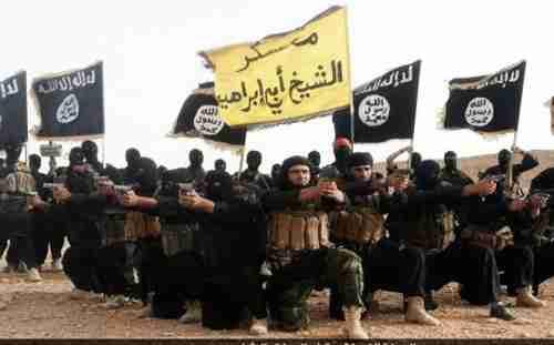 ISIS social media photo