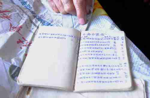 Supposedly, this is a picture of Su Chengfen's 600 year old book (China Daily)