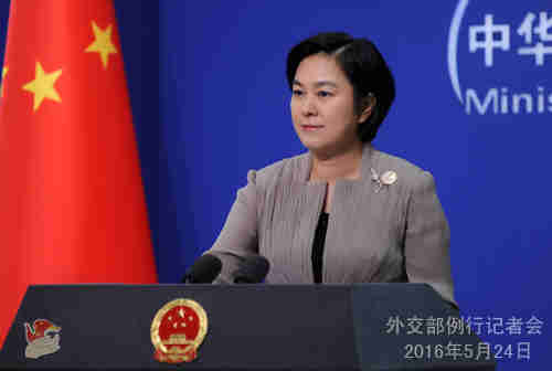 China's Foreign Ministry Spokesman Hua Chunying