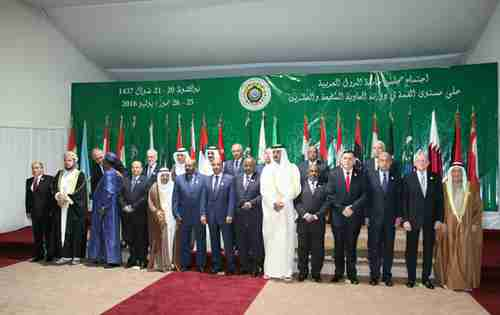 27th Arab League Summit opened on Monday in Mauritania in a large tent