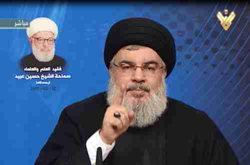 Sayyed Hasan Nasrallah on Sunday (al-Manar)