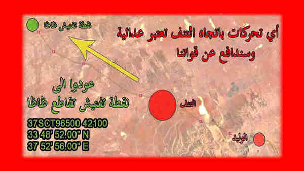 The text reads: 1. Any movement toward al-Tanf will be seen as hostile intent and we will defend our forces. Return to Zaza Checkpoint. 2. You are within an established deconfliction zone, leave the area immediately. Return to Zaza Checkpoint