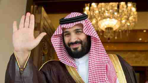 Saudi Arabia's new Crown Prince Mohammed bin Salman