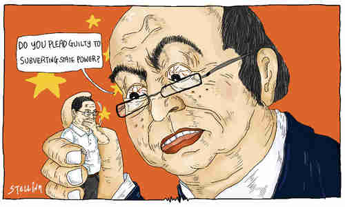 Taiwanese editorial cartoon depicting commonly held attitude toward China's trial of Lee Ming-che (News Lens)