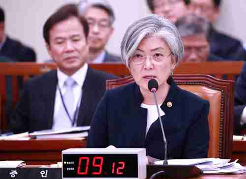 Foreign Minister Kang Kyung-wha in National Assembly announces that South Korea would not pursue additional THAAD anti-missile deployments (The Hankyoreh)