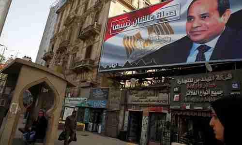 Outsized election poster of al-Sisi in Cairo (Reuters)