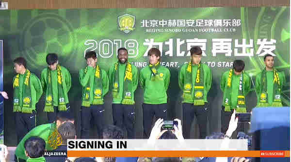 Televised introduction of Cédric Bakambu to Beijing's Sinobo Guoan Football (Soccer) Club (Al-Jazeera)