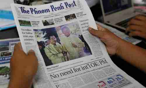 Phnom Penh Post on November 13, 2017 (Reuters)