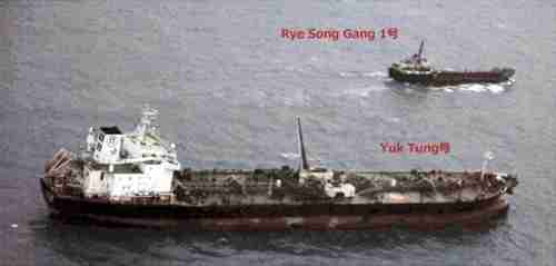 Japanese surveillance aircraft spots a Dominican-flagged Yuk Tung oil tanker after it transferred fuel to the North Korean-registered Rye Song tanker in the open South China Sea, in violation of sanctions.  (AP)
