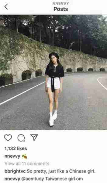 Bright's 2017 tweet with picture of #nnevvy, who infuriated China by saying she looked like a Taiwanese girl