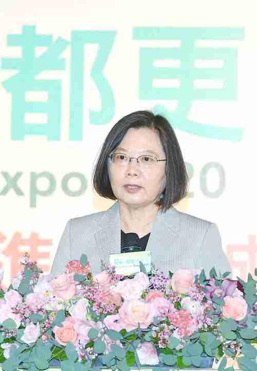 Taiwan's president Tsai Ing-wen on Monday (Taipei Times)