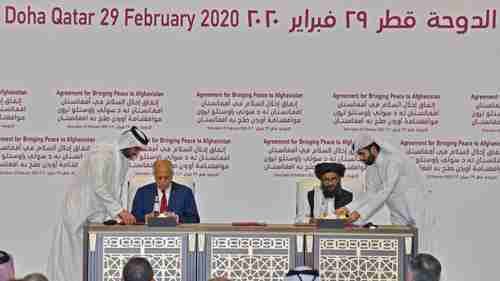 Feb 29 2020 signing ceremony for US-Taliban peace agreement (Tolo News)