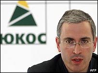 Mikhail Khodorkovsky in happier times <font size=-2>(Source: BBC)</font>