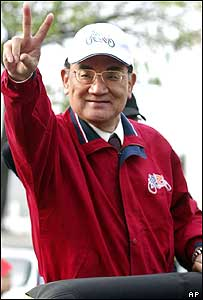 Lien Chan, leader of KMT, Taiwan's opposition Nationalist Party <font size=-2>(Source: BBC)</font>