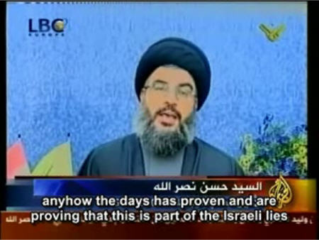 Hizbollah chief Sheik Sayyed Hassan Nasrallah, gloating about missile strikes on Israeli civilians. <font size=-2>(Source: al-Jazeera via youtube.com)</font>