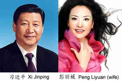 Xi Jinping and wife, popular folk singer Peng Liyuan (Chinese Hour, 2012)