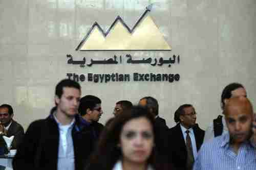 Egypt's Stock Exchange