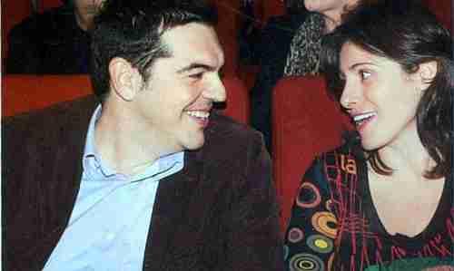 Alexis Tsipras and Peristera (Betty) Baziana