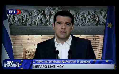 Alexis Tsipras giving nationally televised speech early on Saturday (Kathimerini)