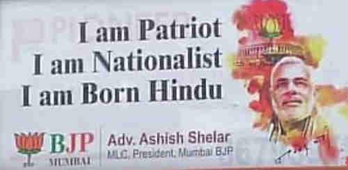 Hindu nationalist political poster